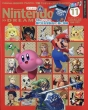 Nintendo DREAM (ニンテンドードリーム)2021年 11月号