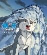 Ginga-Nagareboshi Gin-Ikkyo Mi Blu-Ray