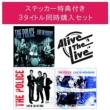 ポリス 9/24発売Alive The Live シリーズ 【ステッカー特典付き3タイトル同時購入セット】(5CD)