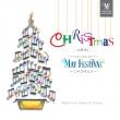 Christmas With The Cincinnati May Festival Chorus: Porco / Cincinnati May Festival Cho