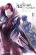 Fate/Grand Order -turas realta-11 週刊少年マガジンKC