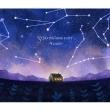 星の消えた夜に 【初回生産限定盤A】(2CD+Blu-ray)