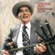 SPIRITUAL UNITY【2021 レコードの日 限定盤】(アナログレコード)