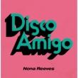 Disco Amigo / Seventeen 【初回生産限定盤】(7インチシングルレコード)