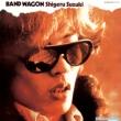 BAND WAGON (アナログレコード)