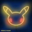 Pokemon 25: ザ・アルバム