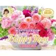 幸せを引き寄せるユミリーのHappy Rose Calendar 2022