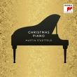 『クリスマス・ピアノ』 マルティン・シュタットフェルト