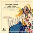 『伯爵令嬢マリツァ』全曲 エルンスト・タイス&ミュンヘン放送管弦楽団、ベツィ・ホルネ、メルツァード・モンタゼーリ、他(2018 ステレオ)(2CD)