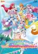 トロピカル〜ジュ!プリキュアLIVE2021 Viva!トロピカSUMMER!LIVE
