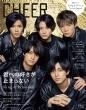 Cheer Vol.14 表紙: King & Prince ピンナップ: King & Prince: / Travis Japan Tjmook