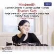 クラリネット協奏曲、四重奏曲、ソナタ シャロン・カム、ダニエル・コーエン&hr交響楽団、アンティエ・ヴァイトハース、エンリコ・パーチェ、他