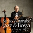 Jazz & Bossa Live At Suntory Hall