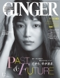 GINGER編集部