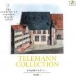 Telemann Collection: 日本古楽アカデミー