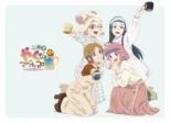 TVアニメ&実写「やくならマグカップも 二番窯」Blu-ray BOX