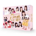 乃木坂スター誕生! 第1巻 DVD BOX