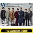 W! Vol.31 Generations From Exile Tribe 表紙巻頭special 廣済堂ベストムック: Hmv&books限定版