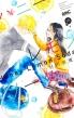 ハニーレモンソーダ 18 りぼんマスコットコミックス