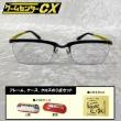 ゲームセンターCX 有野課長モデル メガネフレームセット(がっつりタイプ)