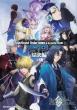 Fate/Grand Order コミックアラカルト PLUS! SP 対決編! 2 カドカワコミックスAエース