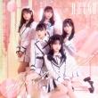 未定 【TYPE-A】(+DVD)