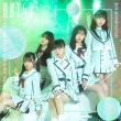 未定 【TYPE-C】(+DVD)