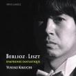 ベルリオーズ:幻想交響曲(リスト編曲ピアノ版)、リスト:イデー・フィクス 菊地裕介