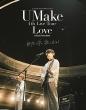 「UMake 4th Live Tour Love」公式ライブ写真集(仮)[TOKYO NEWS MOOK]