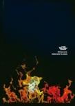 BiSH presents FROM DUSK TiLL DAWN (DVD4枚組)