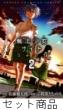 魔法少女サイトSept 1 -2 巻セット