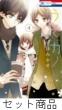 うそカノ 1 -4 巻セット