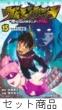 ヴィジランテ-僕のヒーローアカデミアIL 1 -9 巻セット