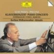 ピアノ協奏曲、交響的練習曲、アラベスク ポリーニ(p)、アバド&ベルリン・フィル