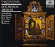 『メサイア』全曲(モーツァルト編)マッケラス&オーストリア放送交響楽団、マティス、シュライアー、アダム、フィンニレ(2CD)