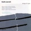 『ブリッジ・オブ・ライト』 ミシェル・マカルスキ、キース・ジャレット、トーマス・クロフォード&フェアフィールド・オーケストラ、他
