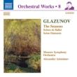 「四季」Op.67/「バレエの情景」Op.52/他 アニシモフ/モスクワ響