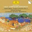 スペイン交響曲 / ヴァイオリン協奏曲第3番 パールマン、バレンボイム / パリ管弦楽団
