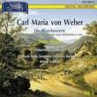 管楽器のための協奏曲集 第2集 ディーター・クレッカー、コンソルティウム・クラシクムのメンバー、アルトゥーロ・タマヨ&スロヴァキア放送交響楽団