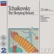 バレエ『眠りの森の美女』全曲 ドラティ&コンセルトヘボウ管(2CD)