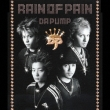 Rain Of Pain 【Copy Control CD】
