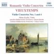 ヴァイオリン協奏曲第1番・第4番 カイリン/ブルク/ヤナーチェク・フィル/湯浅/アルンヘム