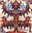 渋祭-シブサイ