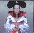 Homogenic (アナログレコード/4thアルバム)