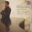 Piano Sonata, 1, Kreisleriana: Perahia