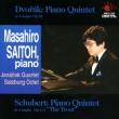 Piano Quintet: 斎藤雅広, Janacek.q, Etc