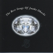 The Best Songs Of Ohashi Junko