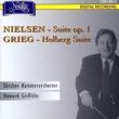 グリーグ:ホルベルク組曲、ニールセン:小組曲、ウィレン:弦楽セレナード、他 ハワード・グリフィス&チューリッヒ室内管弦楽団