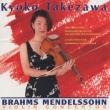 Violin Concertos: 竹澤恭子, Davis, Flor