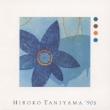 HIROKO TANIYAMA' 90S